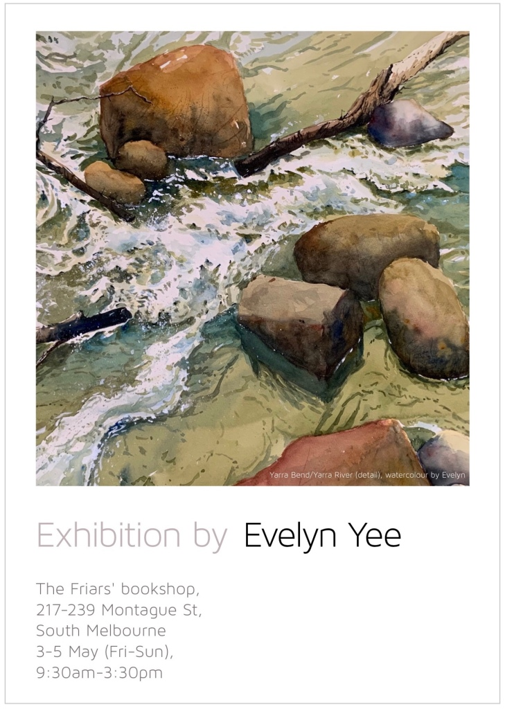 Exhibition by Evelyn Yee