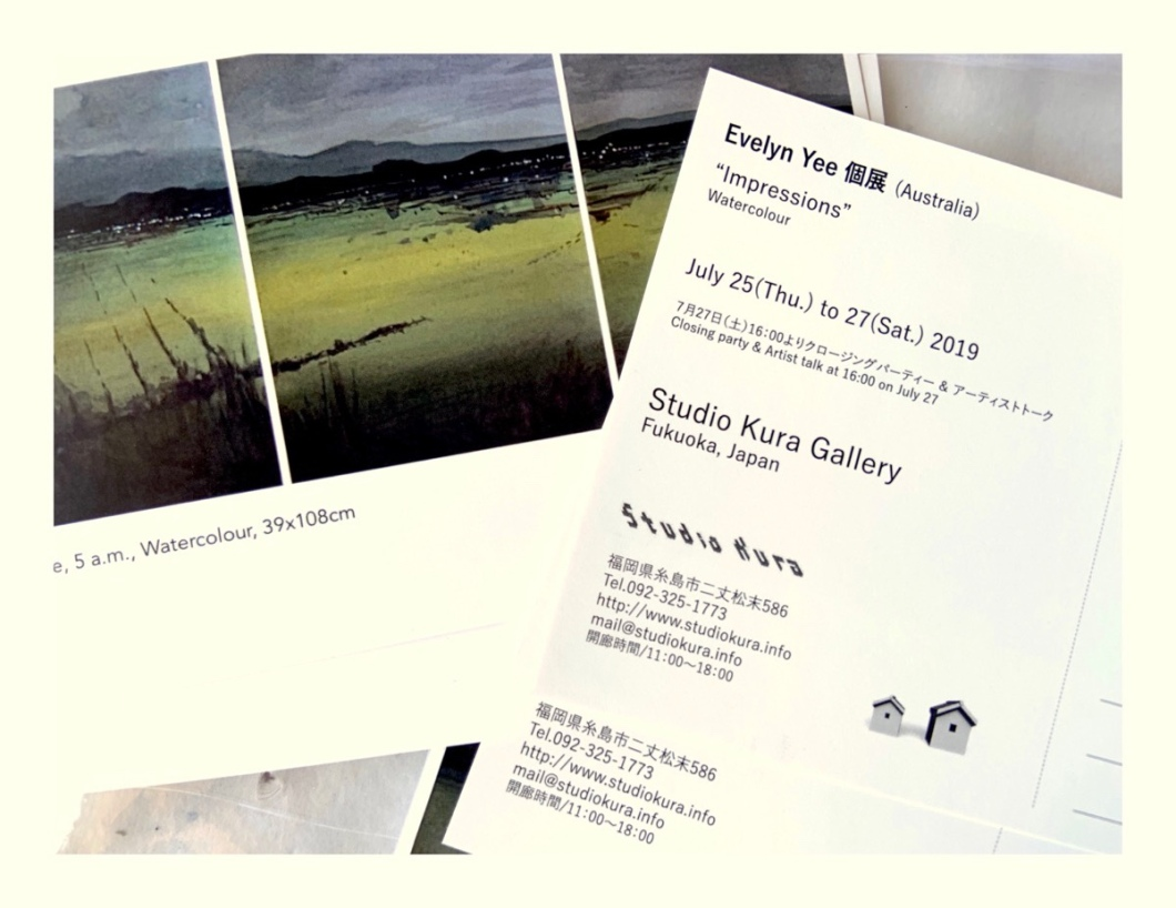 Exhibition Invite by Evelyn Yee